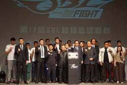 SBL》一起FIGHT!新球季14日和平館見