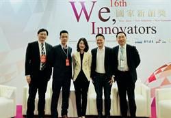 生醫結合資通訊 KPMG:台灣新商機