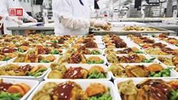 航空幕後窺秘》一只餐盒的3萬5千英呎美味挑戰