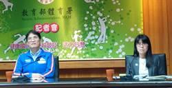 體育署補助WTA台灣賽3年4765萬