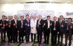 投入醫療研發有成 中國附醫獲5國家新創獎