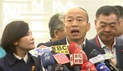 韓國瑜痛批網軍 傷害台灣自由民主