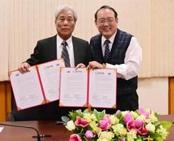 台灣茶世界有名 屏科大與台灣農林策略聯盟