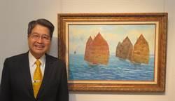 國泰世華藝術中心喬遷  首檔畫展助孩童就學
