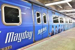 桃捷推五月天演唱會專屬彩繪列車快來打卡