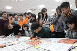台積電校園推廣書法  高中生在紅瓦書寫篆字新奇有趣