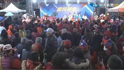 天冷心不冷!韓國瑜庶民列車土城場擠滿人 韓粉:敬佩!