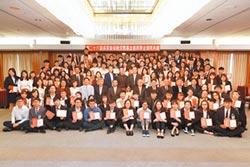 26年嘉惠逾三千學子 吳家錄基金會頒獎學金