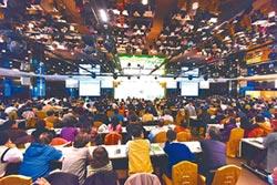 全球綠色產業趨勢論壇 9日登場