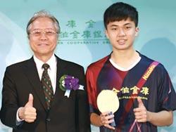 臺灣史上第一人 合庫林昀儒 桌球世界盃奪銅