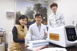 攜手葛萊美醫美診所 美光生醫引進韓醫美設備