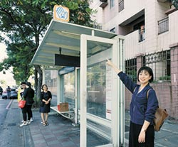 智慧按鈕候車亭 搭公車免招手