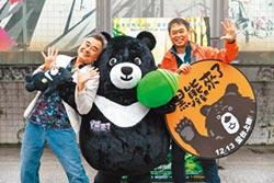 我見我思:邱祖胤》黑熊不只是黑熊