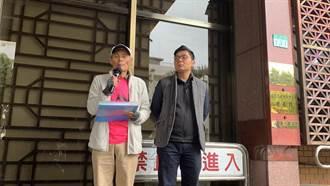 桃在地聯盟針對觀塘案 告蘇貞昌瀆職誹謗