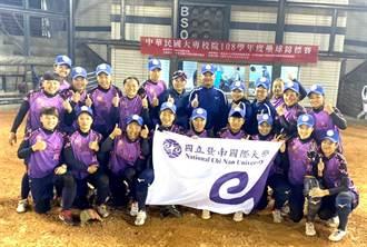 暨大女壘球隊勇奪大專盃冠軍 成為2020第三屆亞洲大學女壘賽國家代表隊