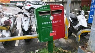 電商i郵箱成主流 彰化縣郵筒數量剩不到一半