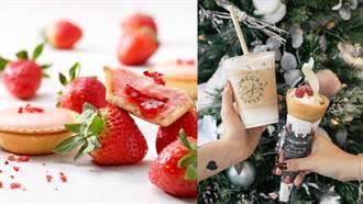起司蛋糕變可麗餅?接棒草莓季冬季必吃甜點