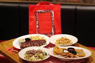 搶圍爐聚餐商機 TGI FRIDAYS也有外帶年菜組合