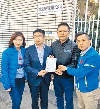 國民黨台北市議員赴日陳情 謝長廷拒見 藍全力動員 還蘇啟誠公道