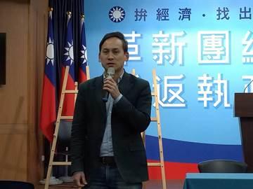 韓營:民進黨、謝長廷對楊蕙如無情無義