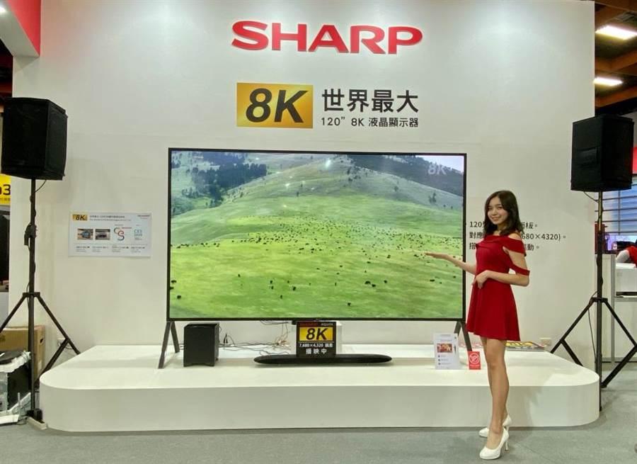 SHARP今年首以ICT資通訊產品參加資訊月,現場展出了全世界最大的120吋 8K顯示器。(石欣蒨攝)