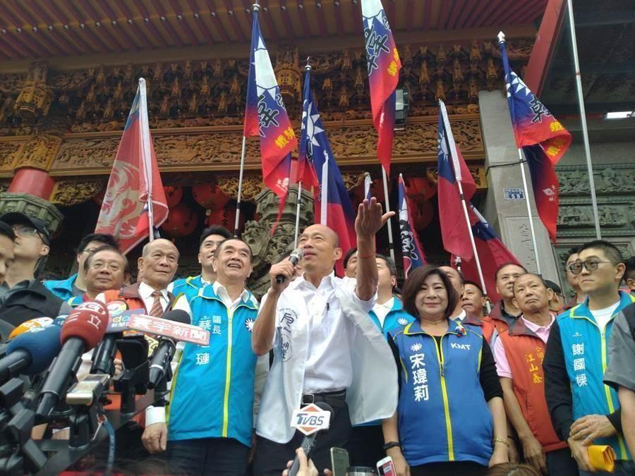 國民黨總統參選人韓國瑜(前中)。(本報資料照片)