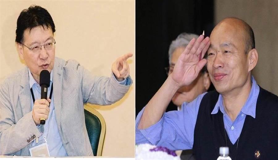 資深媒體人趙少康(左)、國民黨總統候選人韓國瑜(右)。(圖/合成圖,本報資料照)