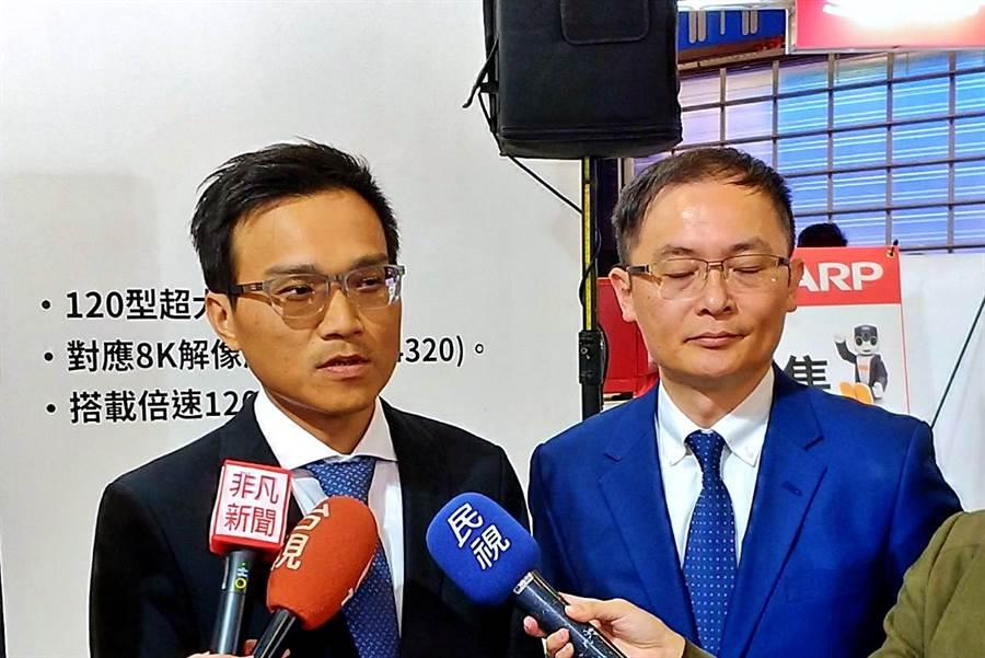 夏普常務暨東南亞區域副代表吳柏勳(左)、台灣總經理張凱傑(右)。(林資傑攝)