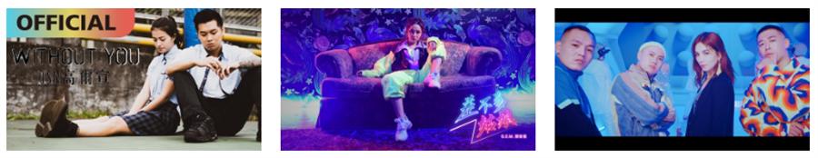 YouTube 發現,「熱門音樂」榜單吹起華語嘻哈熱潮,展現嘻哈音樂已逐漸成為華語音樂主流內容。(左起為高爾宣《Without You》、鄧紫棋《差不多姑娘》、玖壹壹、Ella《來個蹦蹦》的MV。(摘自Google Blog)