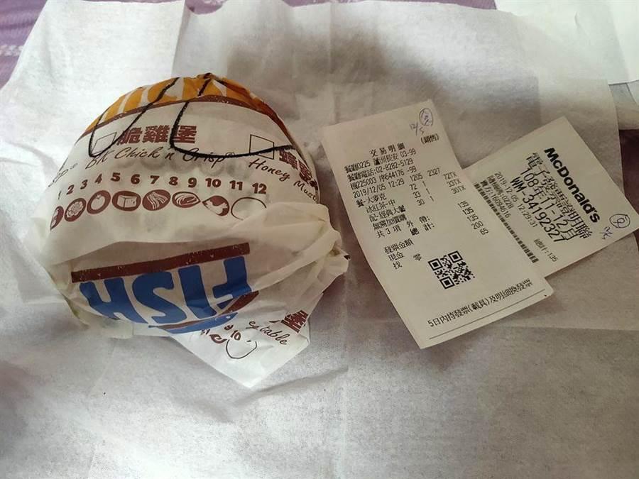 網友開心的秀出吃完大麥克套餐兌換到的免費漢堡王。(翻攝自《漢堡王粉專》)