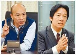 韓國瑜點名「被網軍霸凌三兄弟」 賴清德回應了