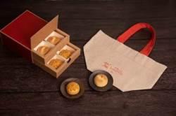 《微熱山丘》推出新年限定版「平安旺來禮盒」