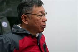 陸要煩的事太多 柯:台灣現非核心