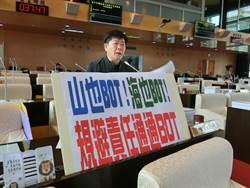 盧秀燕允諾:肉品市場遷建 新址明年六月宣布