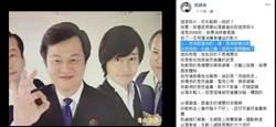 周錫瑋打臉基進黨:謝系把楊蕙如當坨屎