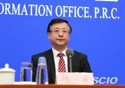 長三角一體化 上海副市長:落實4大措施