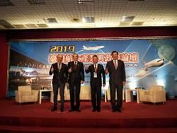 漢翔董事長:台灣航太產業發展潛力強大
