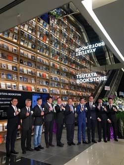 日本蔦屋書店明年進駐高雄
