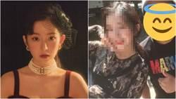 野生Irene遭網友公開「0修圖臉部近照」網驚呆