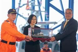 提升海防 蔡英文:10年打造141艘海巡艦