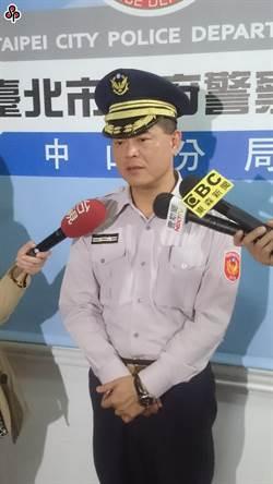 員警集體貪汙包庇酒店 3所長都判無罪