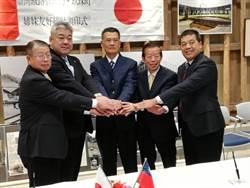 首度國際結盟 台鐵局宣布和日本締結姊妹車庫