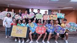 日韓法美食搬進校園 台南全國首創體適能兼顧健康飲食