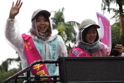 合體學姊掃街 李旻蔚籲「團結支持三重子弟」