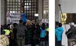 藍營6民代闖外交部抗議 2立委掛彩