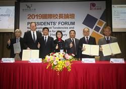 龍華科大50週年校慶 簽訂四方國際產學合作計畫