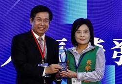 張榮發基金會獲首屆「教育部海洋教育推手獎」