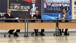 韓國瑜、張善政訪旺宏 提半導體政策宣言