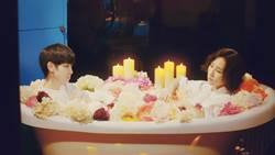 女星新歌〈故障了〉 女女塞浴缸喊刺激