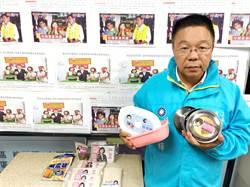 台南》被賴惠員攔截競選文宣貨車 蔡育輝喊告